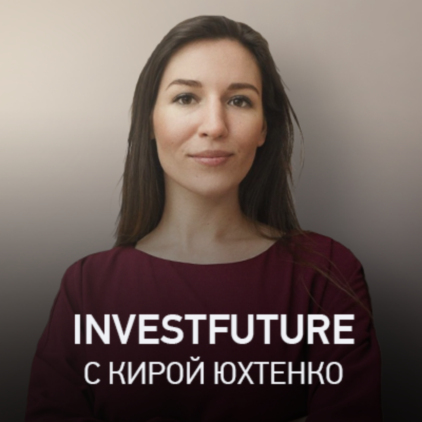 Radio Record InvestFuture (23-07-2021)